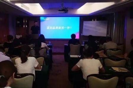 柏尔地板华北、东北分公司会议在天津召开磁选设备