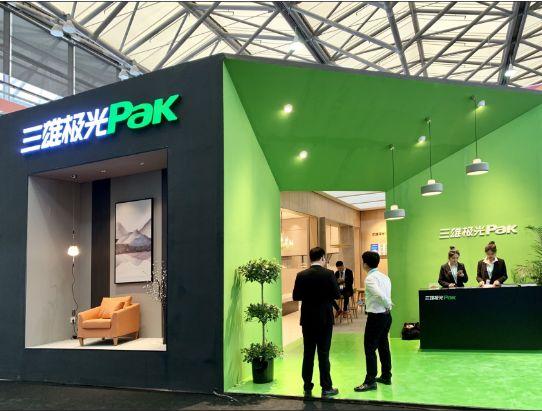 三雄极光二度出征上海酒店用品展,为酒店提供更优整体照明设计方案阳江