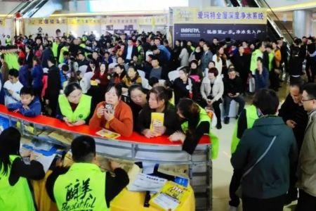 腾讯联手红星美凯龙IMP平台双十一成交额突破160亿!空气锤